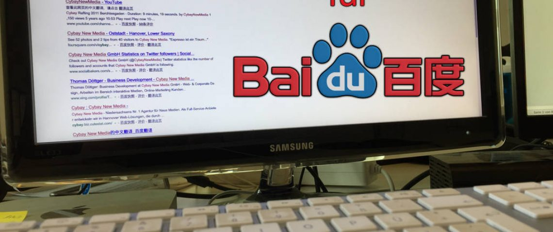 Cybay New Media: SEO Tips für die chinesische Suchmaschine Baidu